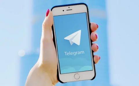 how to buy telegram subscribers panel