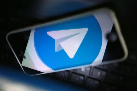 how to add telegram members cheap