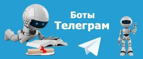 hot to get Telegram view bot?