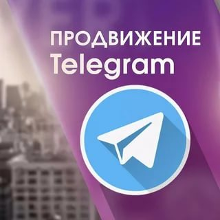 what is Telegram view software?