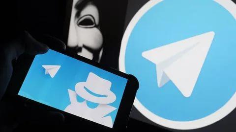 know Telegram view software better