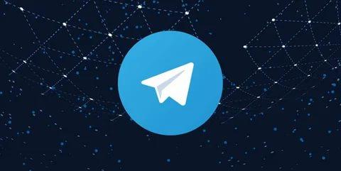 about telegram fake member adder software