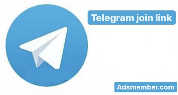 What is the usage of the Telegram join link on a group or channel?