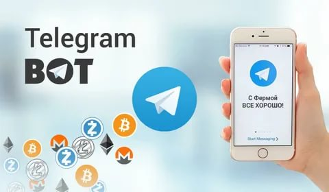 The 3 best Telegram bots and how to use them?