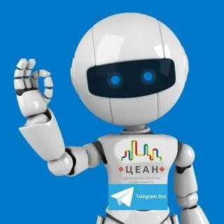What are Telegram Bots?